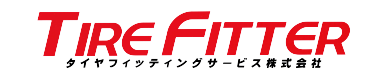 タイヤフィッティングサービス - Tire Fitter