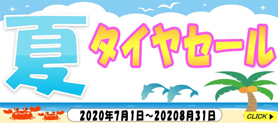 2020okaidoku