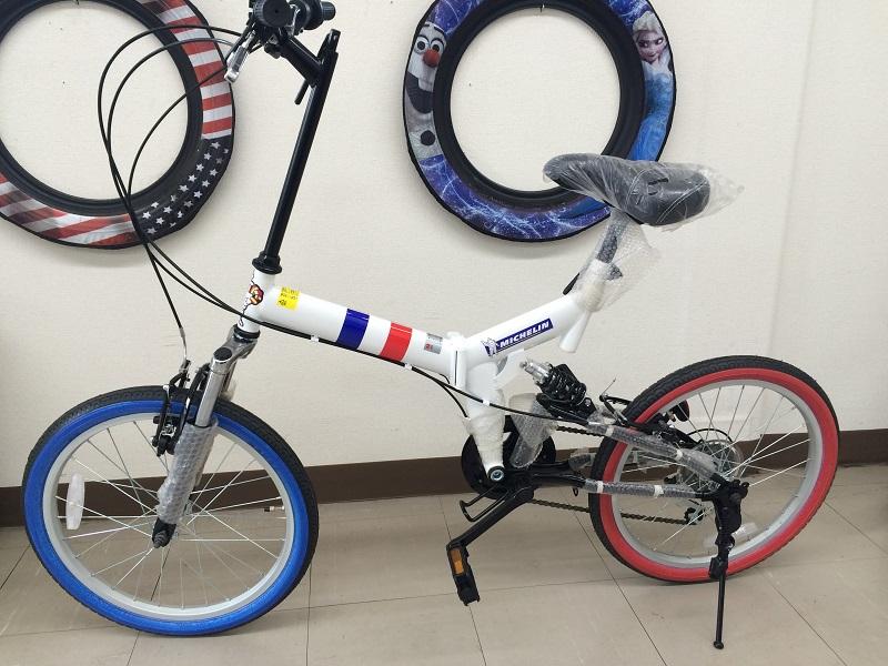 トリコロール自転車