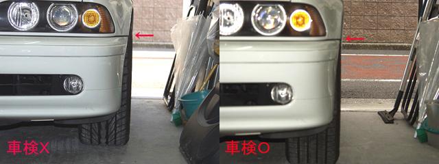 BMW525i E39 タイヤはみ出し例1