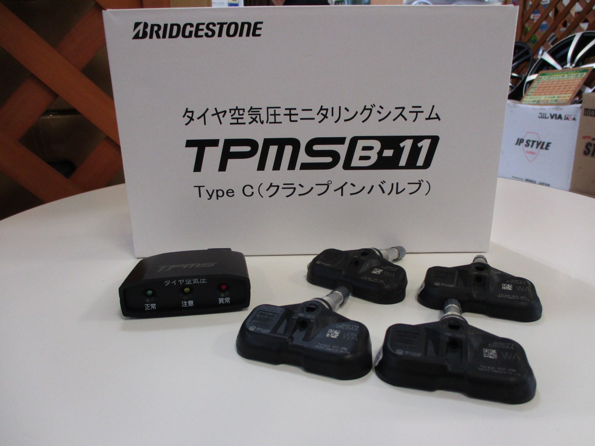 tpms b11