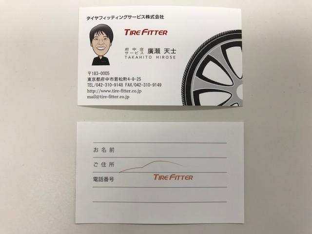 ご紹介カード
